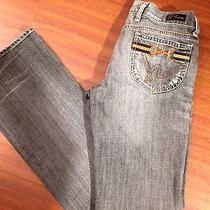 Unique & Rare Citizens of Humanity Gray/black Distressed Jeans Size 28  Photo