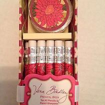 Vera Bradley Pencil Box Set in