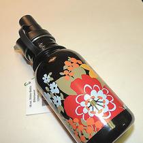 Vera Bradley Water Bottle in Bittersweet Nwt Photo