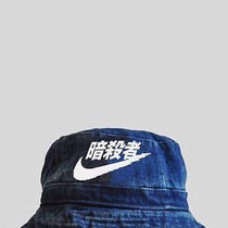 Very Rare Air Denim Bucket Hat Supreme Pink Dolphin Nike Givenchy 40 Oz Nyc Van Photo