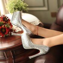 Vogue Shining Glitter Powder Paillette Wedding High-Heeled Pumps Silver Us 5.5 Photo
