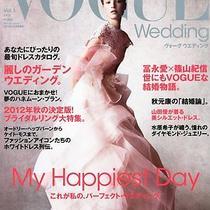Vogue Wedding vol.1 Magazine Book 2012 Designer Dress Rings Bridal Vera Wang Photo