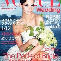 Vogue Wedding vol.2 Magazine Book 2013 Designer Dress Rings Bridal Vera Wang Photo