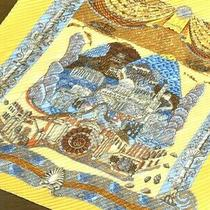 Vtg Hermes Pleats Scarf  l'atlantide by Annie Faivre Yellow Multi-Color 2003 Photo