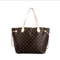 Women Fashion Tote Shopper Lady's Shoulder Body Bag Handbag Brown Color Hobo  Photo