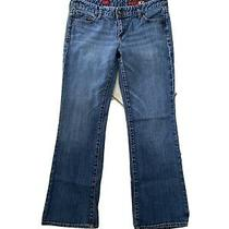 Womens Express X2 Jeans Boot Stretchy Size 8 S Great 1846 Photo