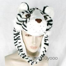 Xmas Birthday Party Fancy White Tiger Big Cat Costume Halloween Hat Mask Cap M41 Photo
