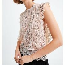 Zara Beige/blush Floral Lace Blouse Size S Photo