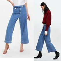 Zara the Marine Culotte Jeans Sz 8 Cropped  Nwt Photo